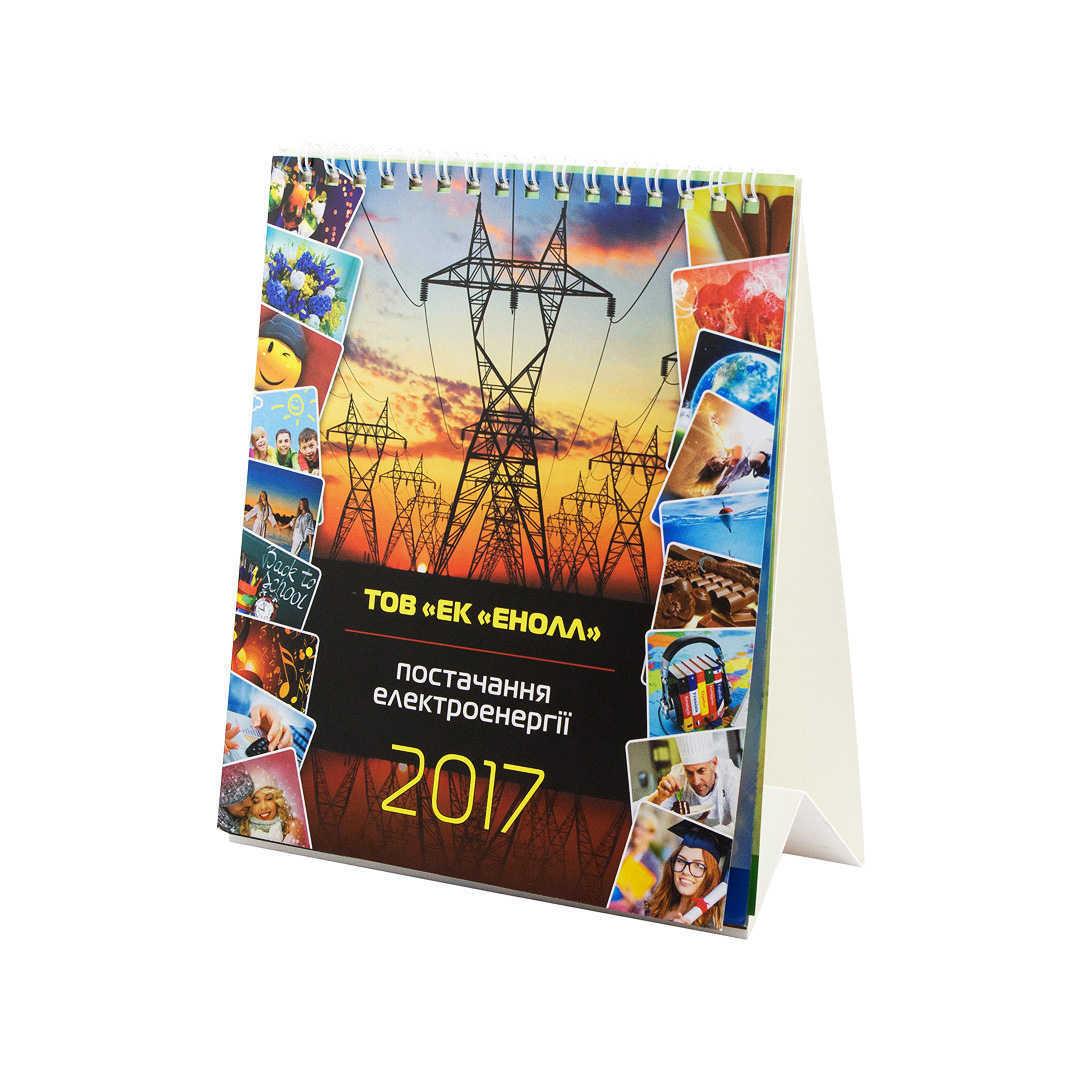 Настольный календарь-домик