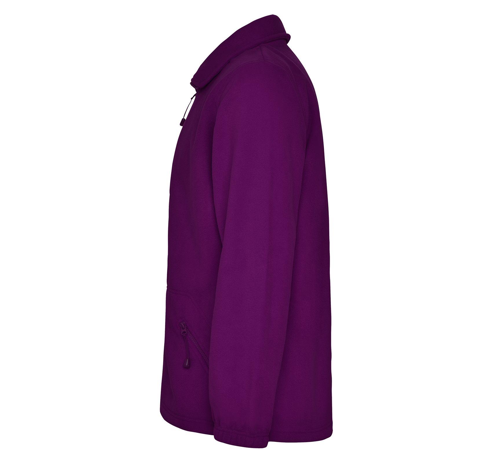 Куртка флисовая Pirineo