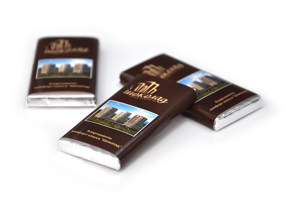 Шоколад с логотипом 14 г