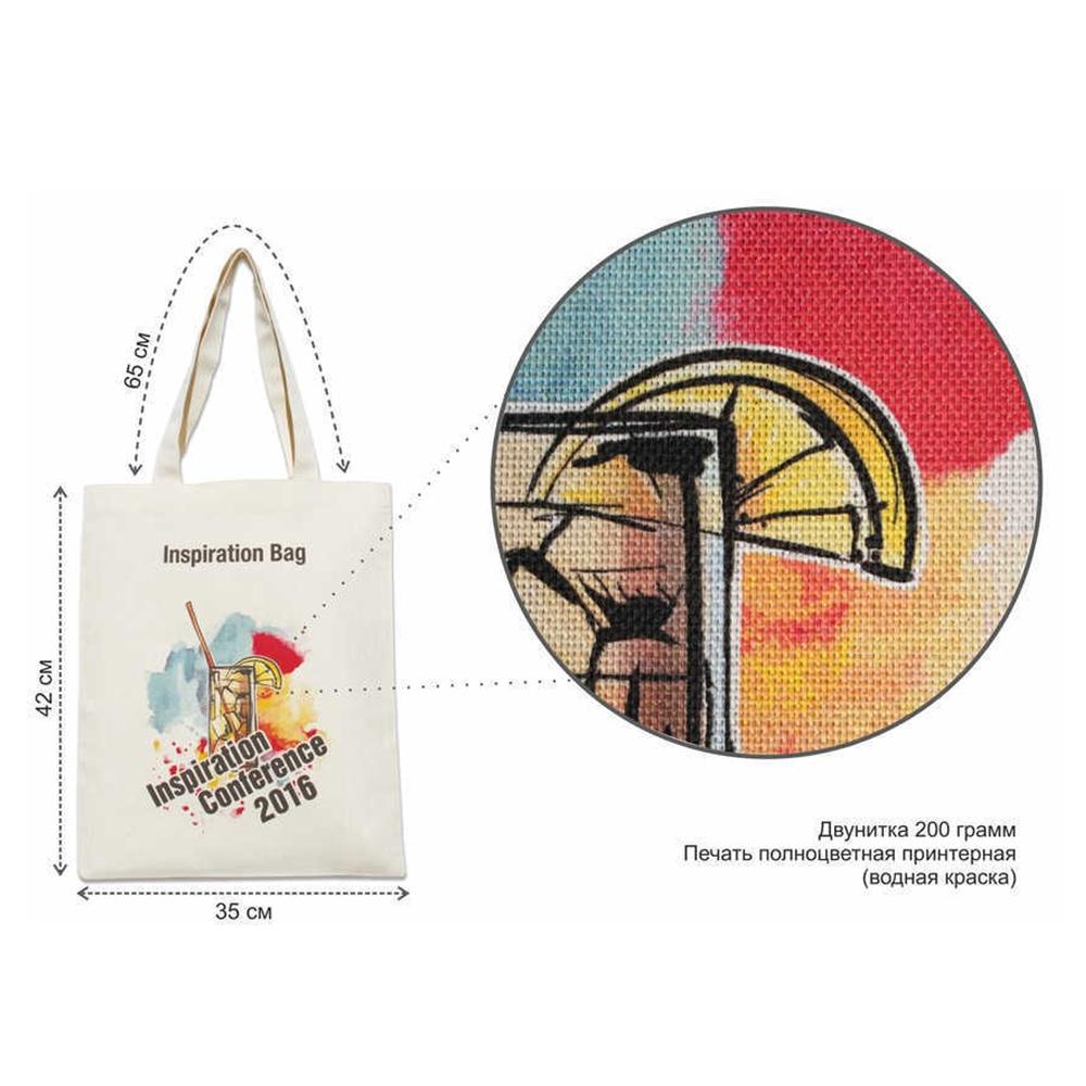 Хлопковая сумка с логотипом