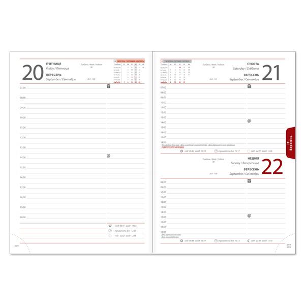 Ежедневник  датированный  MIRADUR