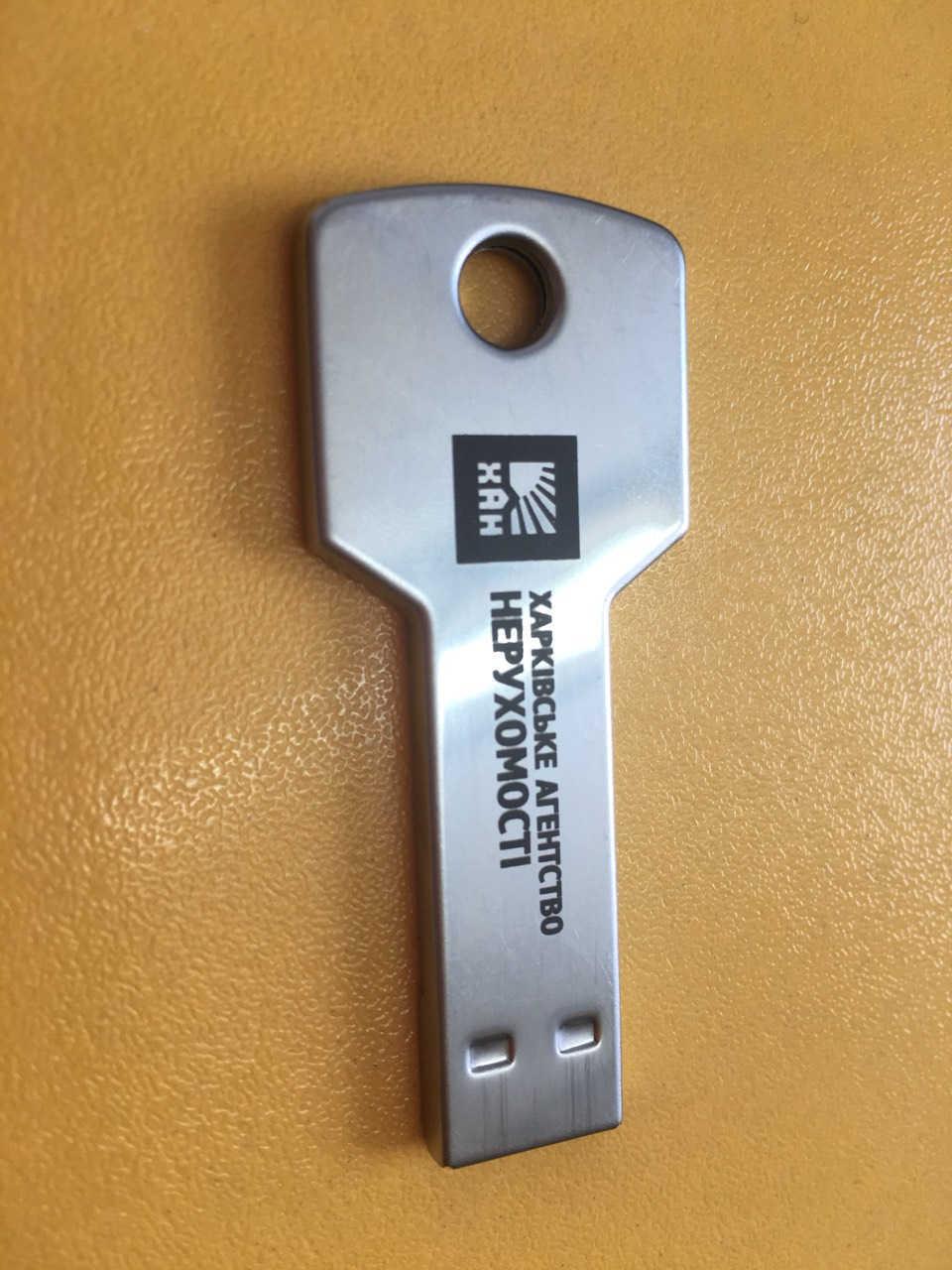 USB-Флешка на 8Gb в форме ключа
