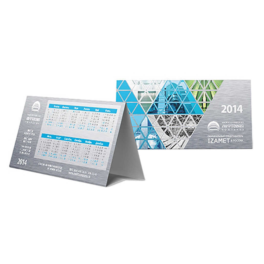 Календарь перекидной Н-1 с пружиной