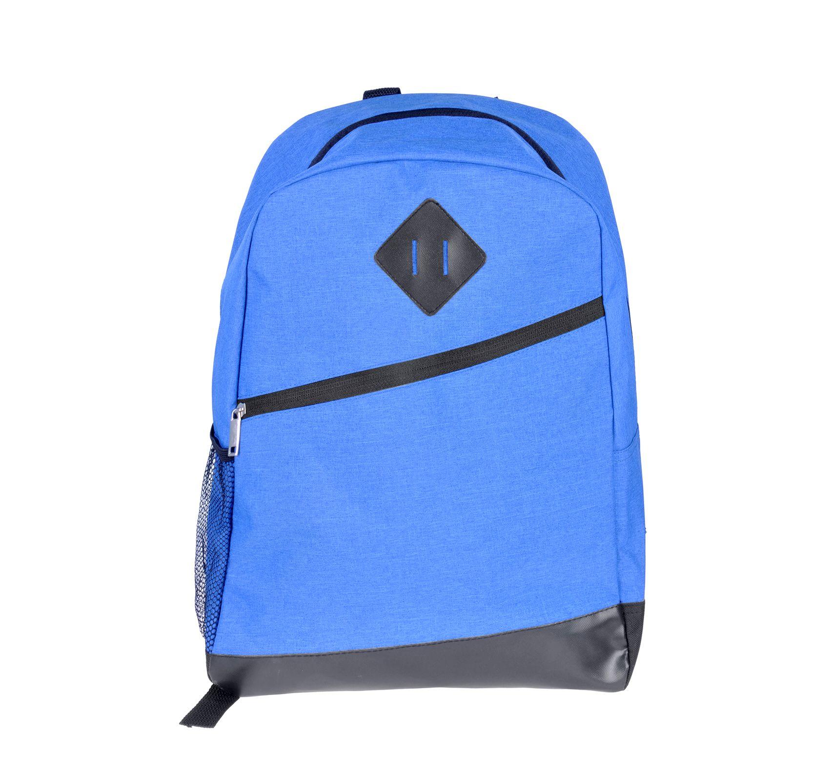 """Рюкзак Easy, ТМ""""Discover"""" для поездок"""