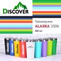 Термочашка с логотипом Alaska