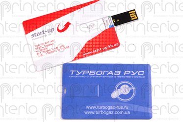 USB-Флешка на 16Gb  PLASTIC CREDIT CARD