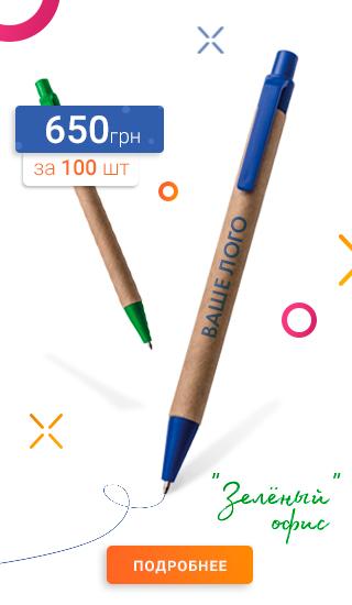 Банер  на пластиковые ручки
