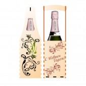 Подарочный короб для бутылки  шампанского