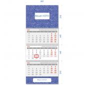 Календарь К-2