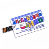 USB-Флешка на 16Gb  PLASTIC CREDIT CARD 0 цвет