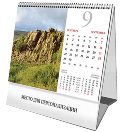 Календарь перекидной Н-2 с пружиной