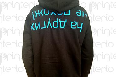 нанесение логотипа на одежду ТехноЕж Харьков