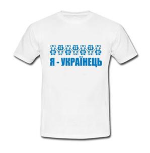 Шелкотрафаретная печать на футболках Харьков